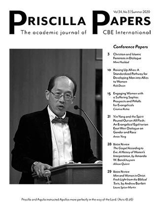 Cover of Priscilla Papers Summer 2020