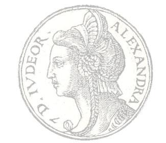 A black and white illustration of an ancient coin