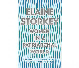 book cover: Women in a Patriarchal World