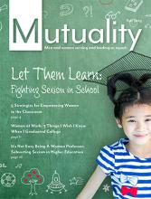Cover of fall 2019 Mutuality